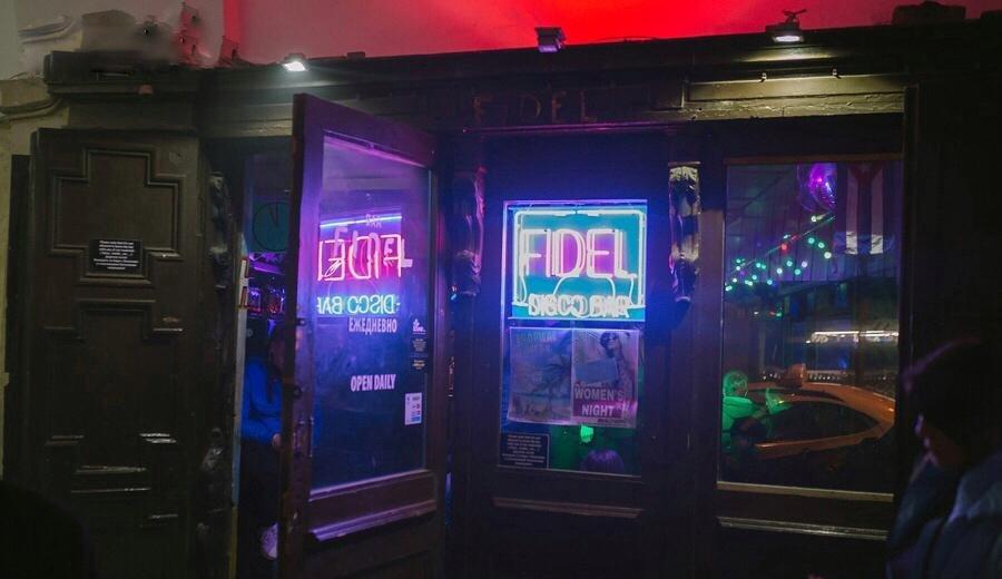 Фотогалерея - Клуб Фидель на Думской улице