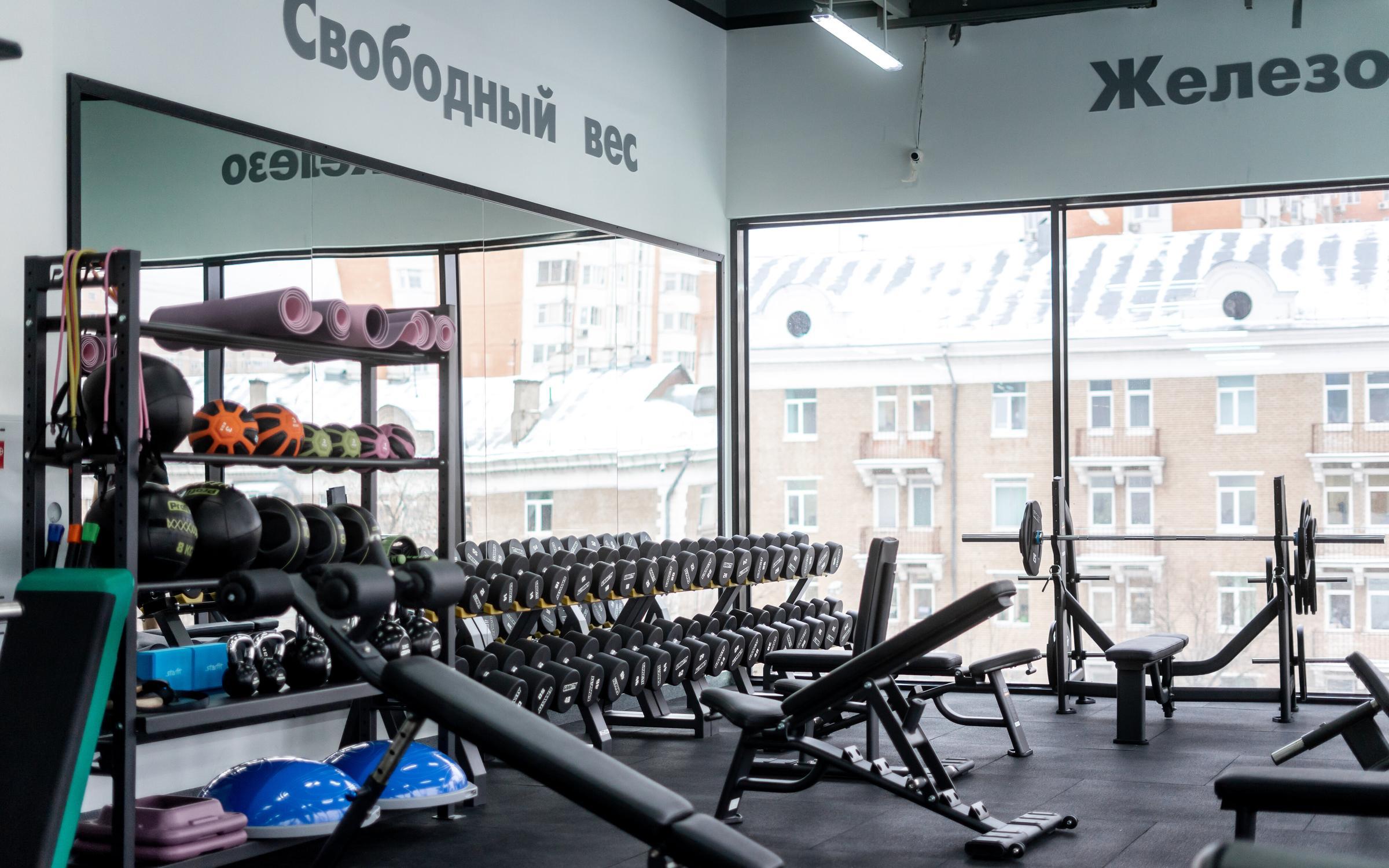 фитнес клуб москва с помесячной оплатой