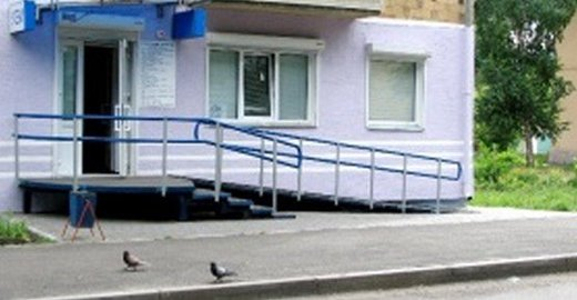 фотография Лечебно-диагностической клиники Борисовых  на Аэровокзальной улице