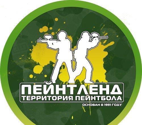 фотография Пейнтбольного клуба Пейнтленд ДОСААФ на метро Волжская