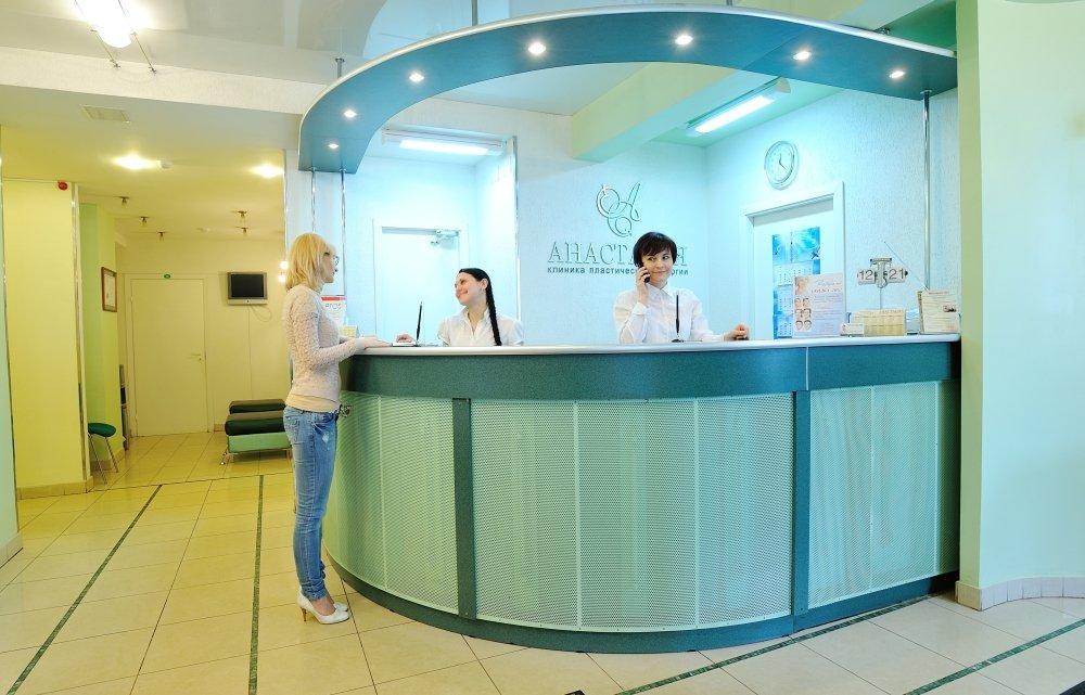 фотография Клиники пластической хирургии Анастасия на проспекте Ленина