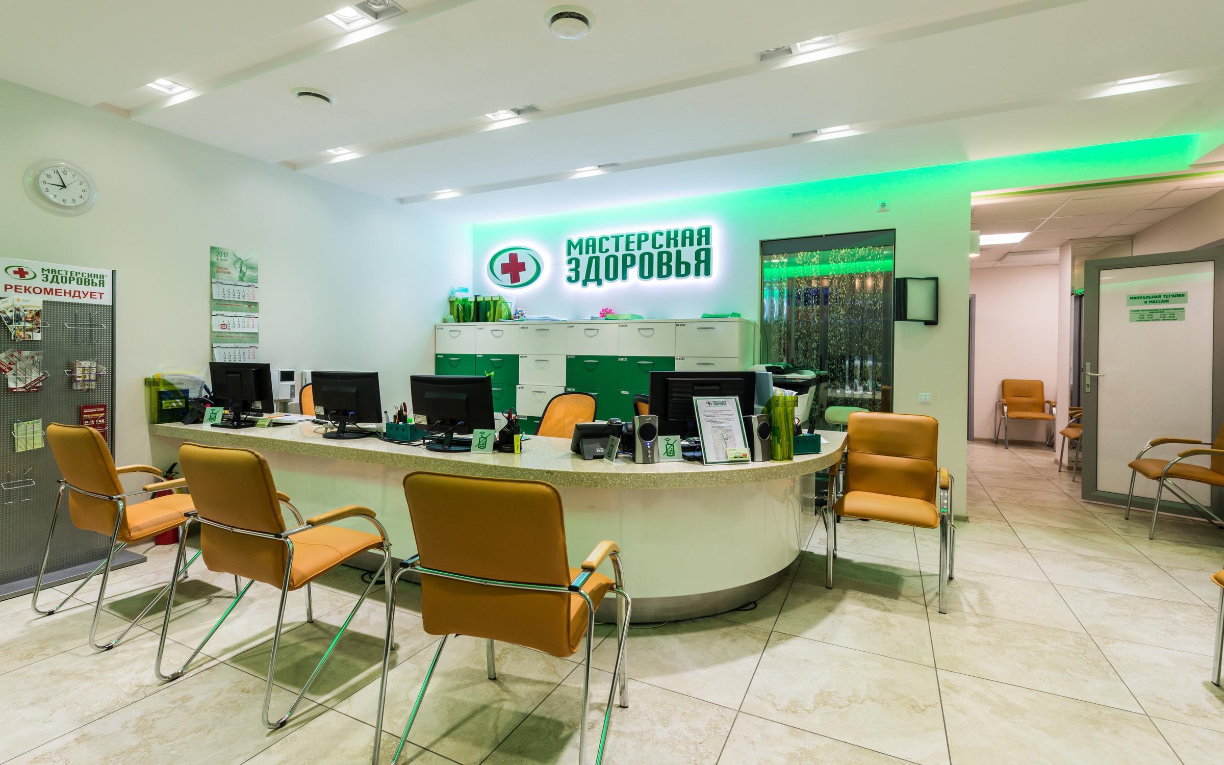 фотография Клиники Мастерская Здоровья на Петроградской