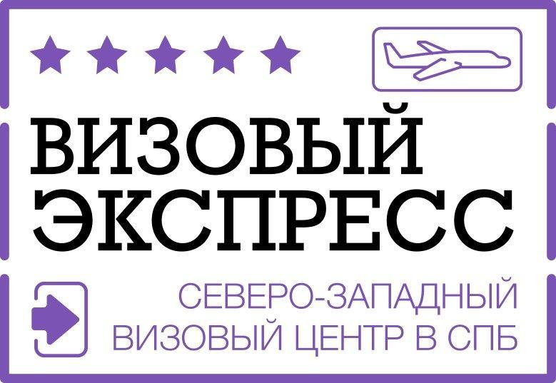 фотография Визового центра Визовый Экспресс на улице Кропоткина, 1