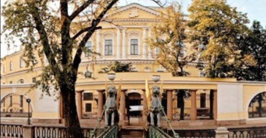 фотография СПбГЭУ Высшая экономическая школа на набережной канала Грибоедова