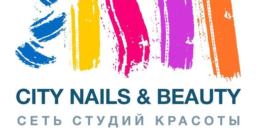 фотография Студии маникюра City Nails на проспекте Вернадского