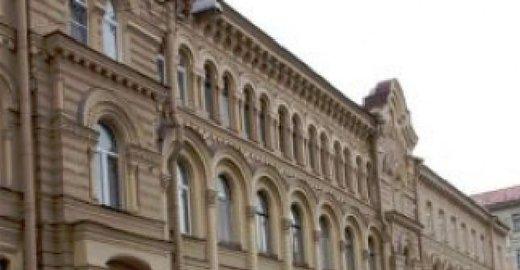 фотография Группы компаний Стома на Театральной площади