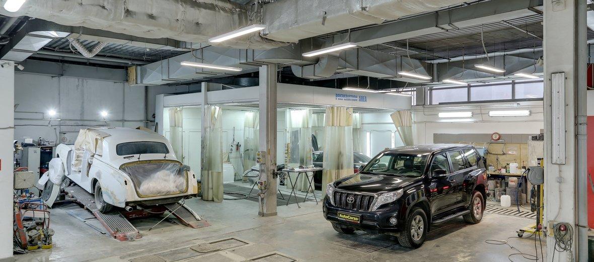 Фотогалерея - Салон кузовного ремонта AutoCorso