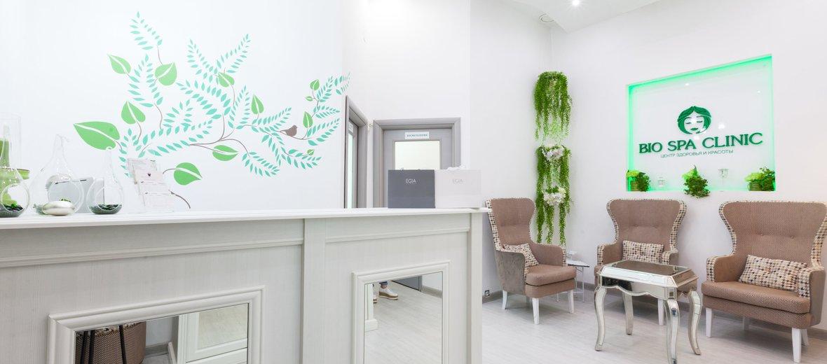 Фотогалерея - Многопрофильный медицинский центр БиоСпаКлиник на метро Белорусская