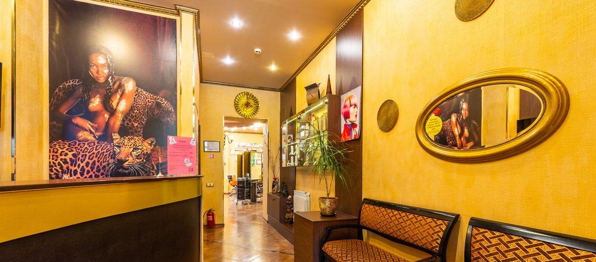 Фотогалерея - Салон красоты Naomi на проспекте Науки