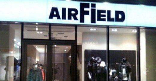магазины женской одежды в витебске