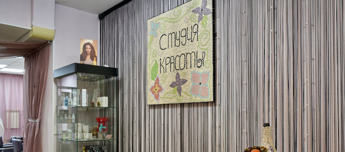 Фотогалерея - Студия красоты Анастасии Ковальской