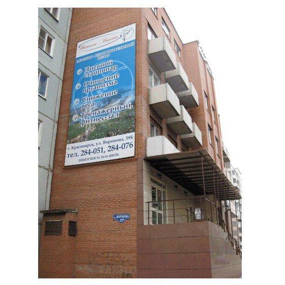 фотография Медицинского центра Натали на улице Воронова