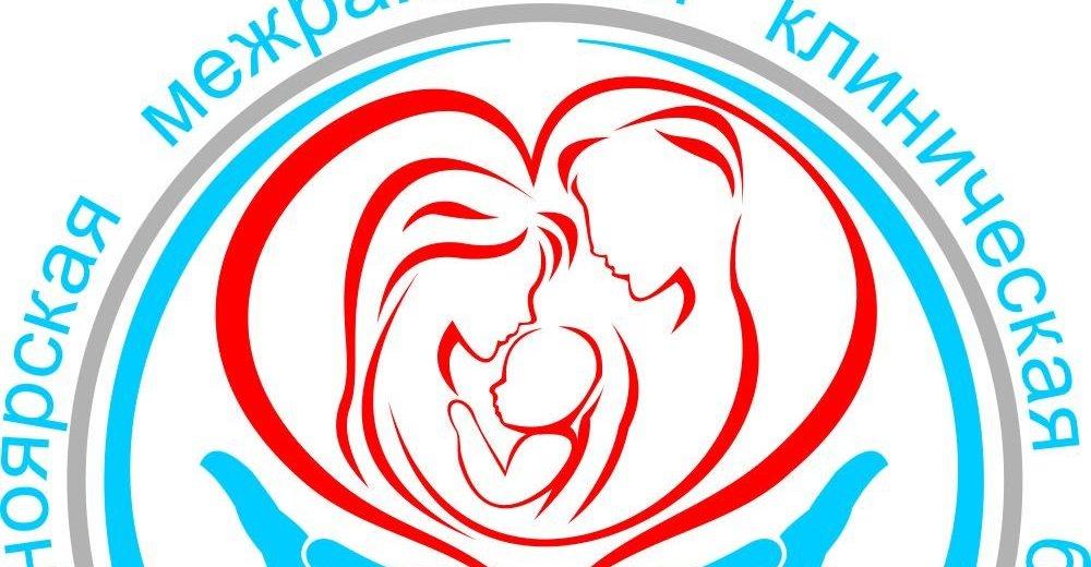 Фотогалерея - Красноярская межрайонная клиническая больница №4