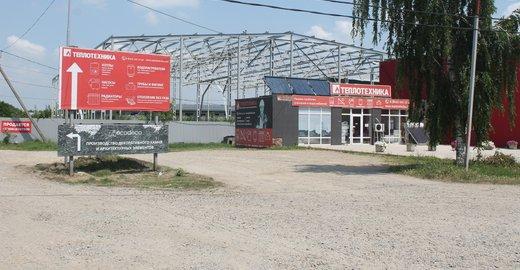фотография Торгово-проектной компании Теплотехника на улице Ленина