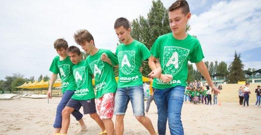 Знакомства в днепропетровске для детей 10-12 лет подростковые знакомства по питеру