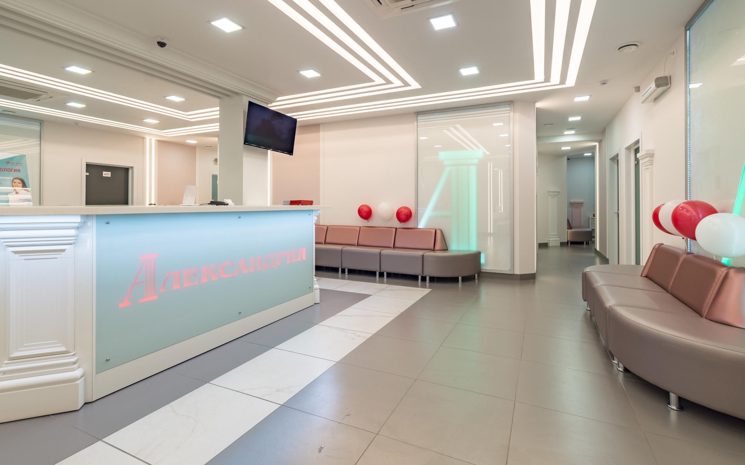 фотография Клиники Александрия на проспекте Гагарина