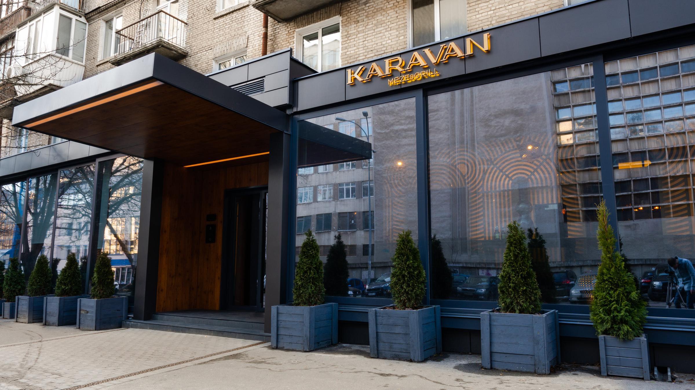 фотография Ресторана Караван на улице Кловского спуска