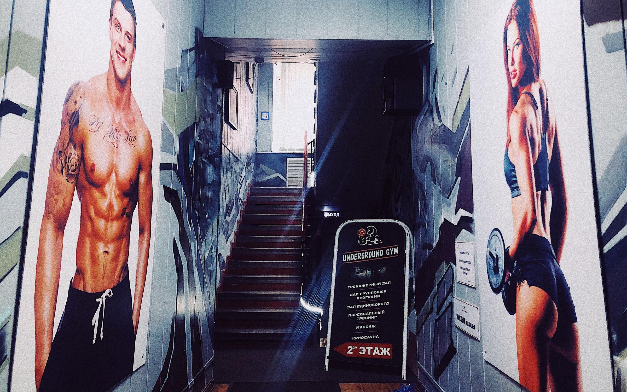 фотография Фитнес клуб НОВАЯ СПАРТА на метро Преображенская площадь