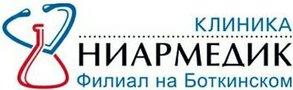 МЦ НИАРМЕДИК на Боткинском проезде