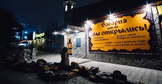 фотография Клуба Бавария на улице Добровольского