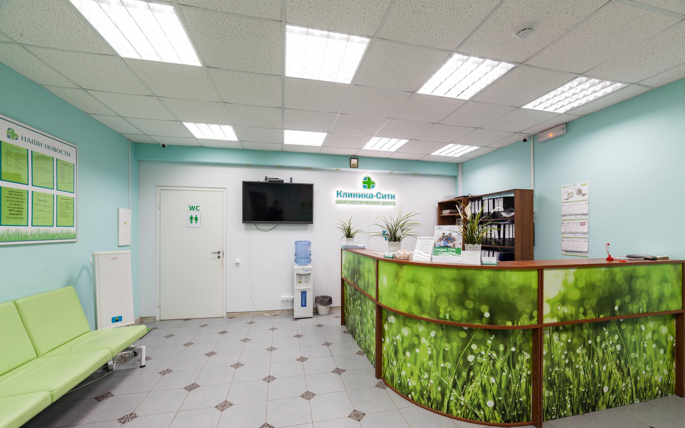 фотография Диагностического центра Клиника Сити на улице Зубковой