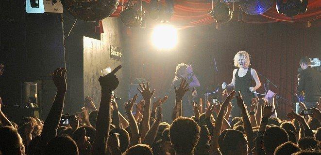 Ночной клуб секрет в москве шамбала клуб ночной