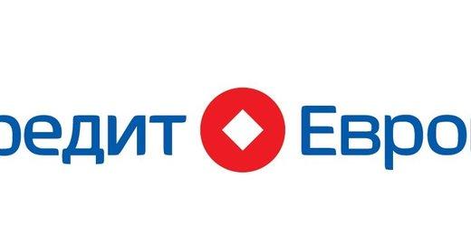 атф банк в петропавловске как получить кредит