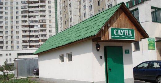 фотография Сауны на Братиславской улице, 16 к 1