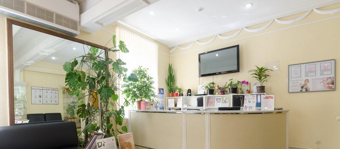 Фотогалерея - Медицинский центр А.Г. Гриценко на Кутузовском проспекте