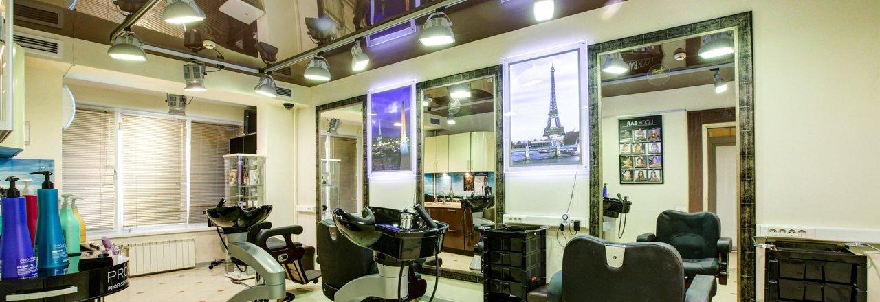 фотография Салона Париж в Северном Бутово