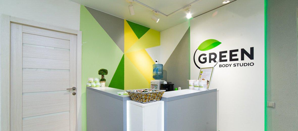 Фотогалерея - Студия здоровья и красоты Green на Широтной улице