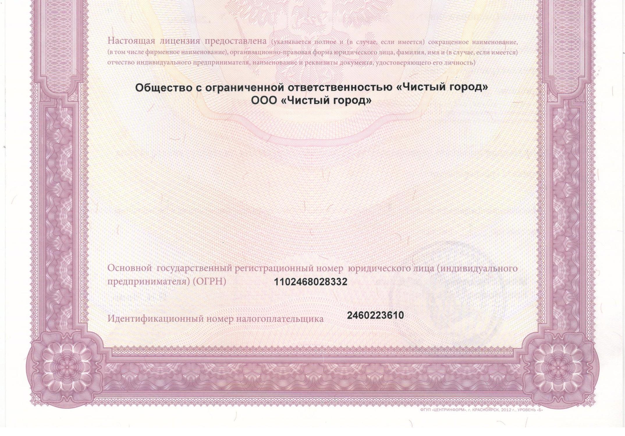Медведев врач краснодар 1 городская клиническая больница