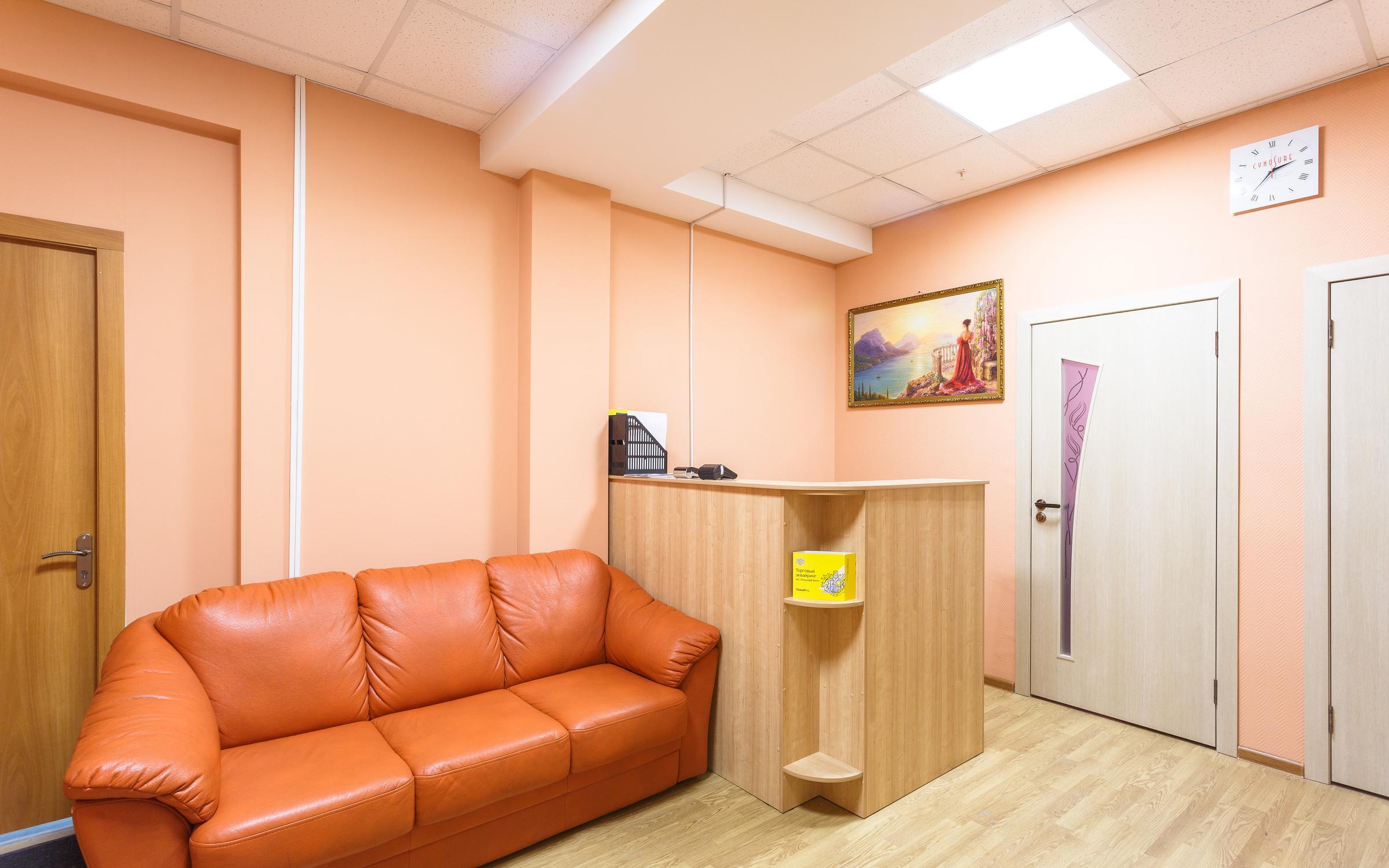 фотография Центр лазерной эпиляции и аппаратной косметологии в БЦ Паравитта