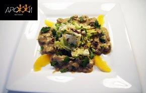 фотография Теплый салат с курицей