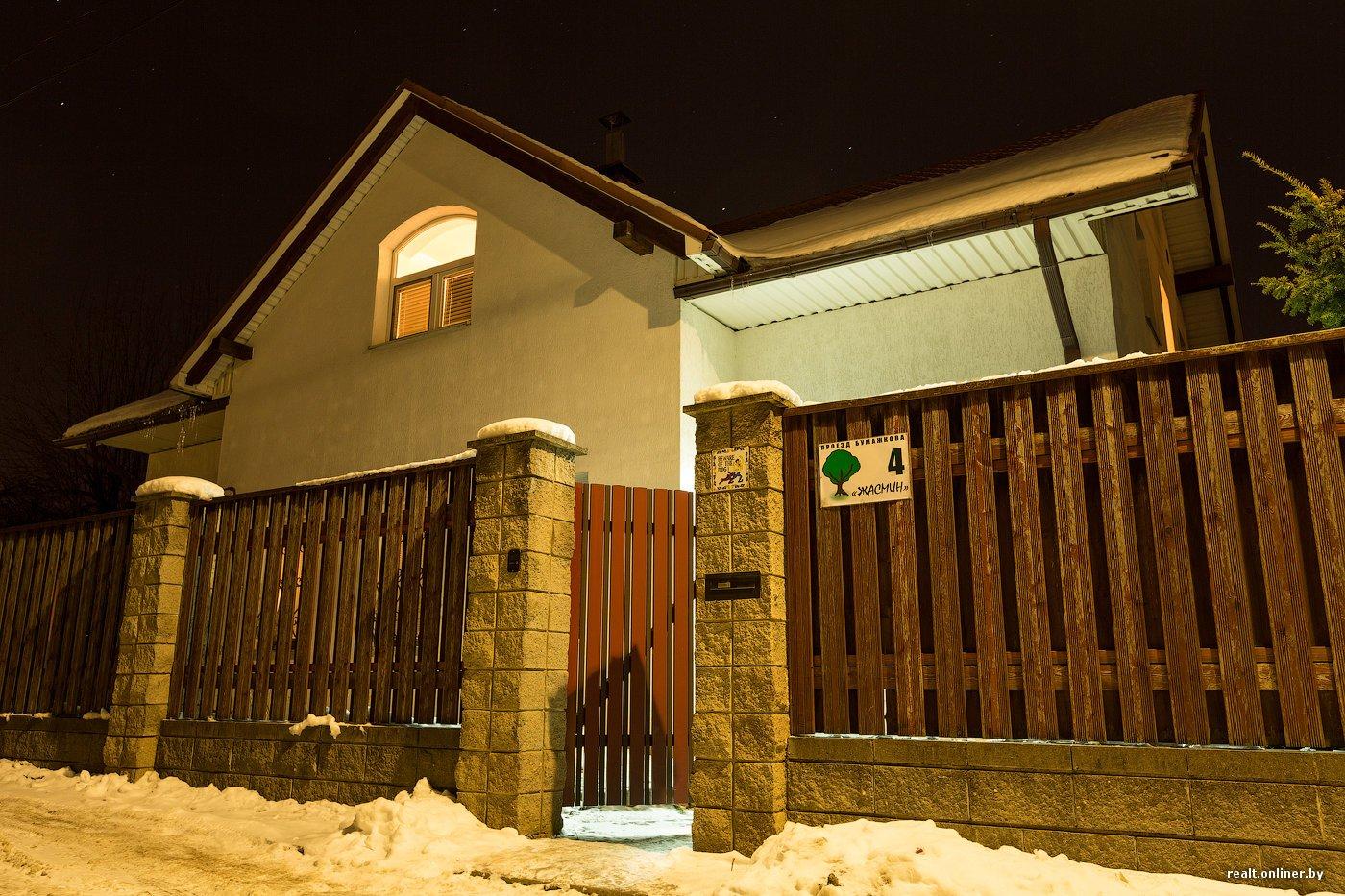 фотография Гостевого дома Жасмин Недорогое жилье в Минске