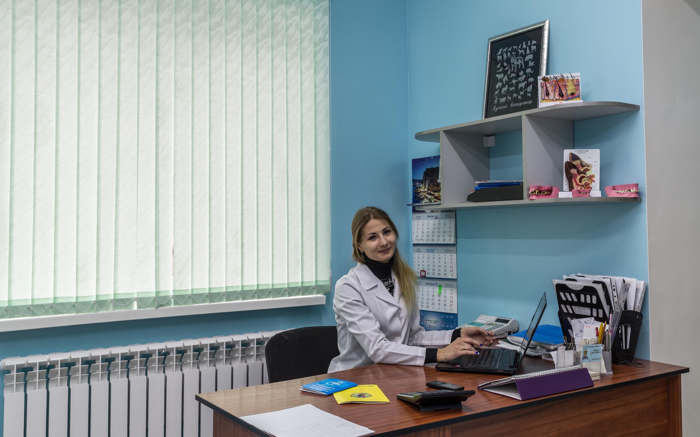 Поликлиника больницы мечникова днепропетровск