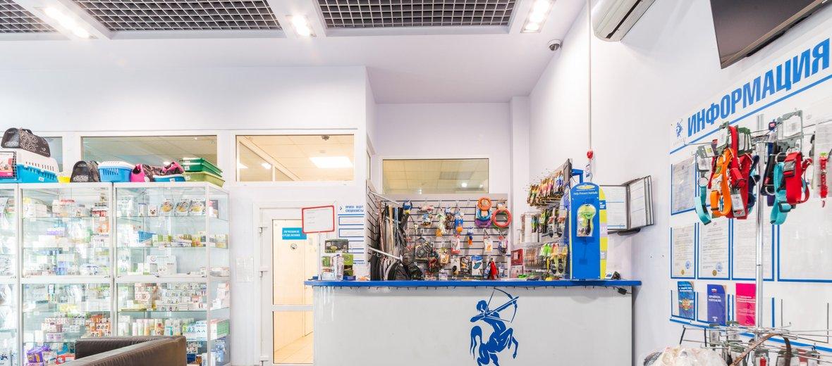 Фотогалерея - Ветеринарная клиника КЕНТАВР в Куркино