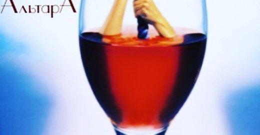 Лечение алкоголизма стационар в казани тараканы и алкоголизма