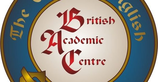 фотография Британский академический центр в Центральном внутригородском районе