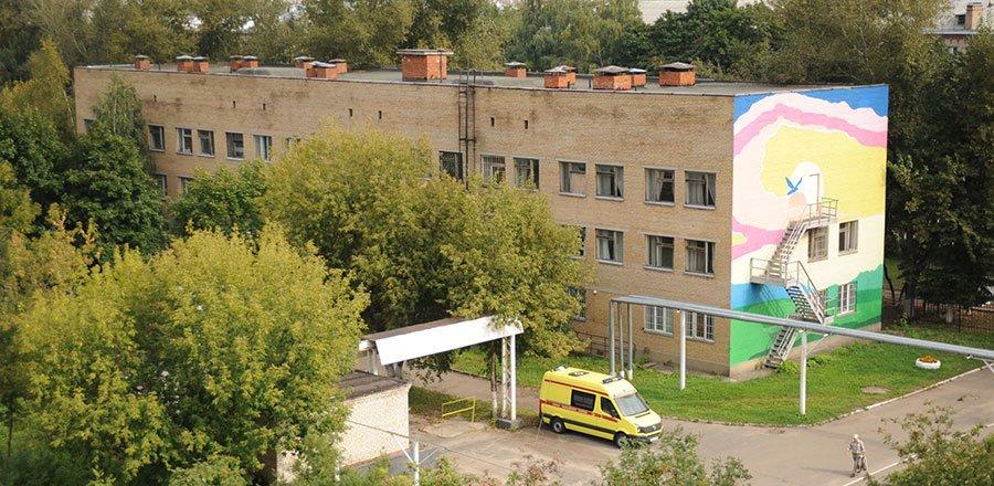 фотография Поликлиники №2 МОЦОМД на Октябрьском проспекте, 338а стр 3 в Люберцах