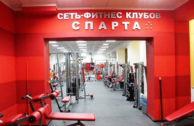 фитнес клубы москвы у метро щелковская