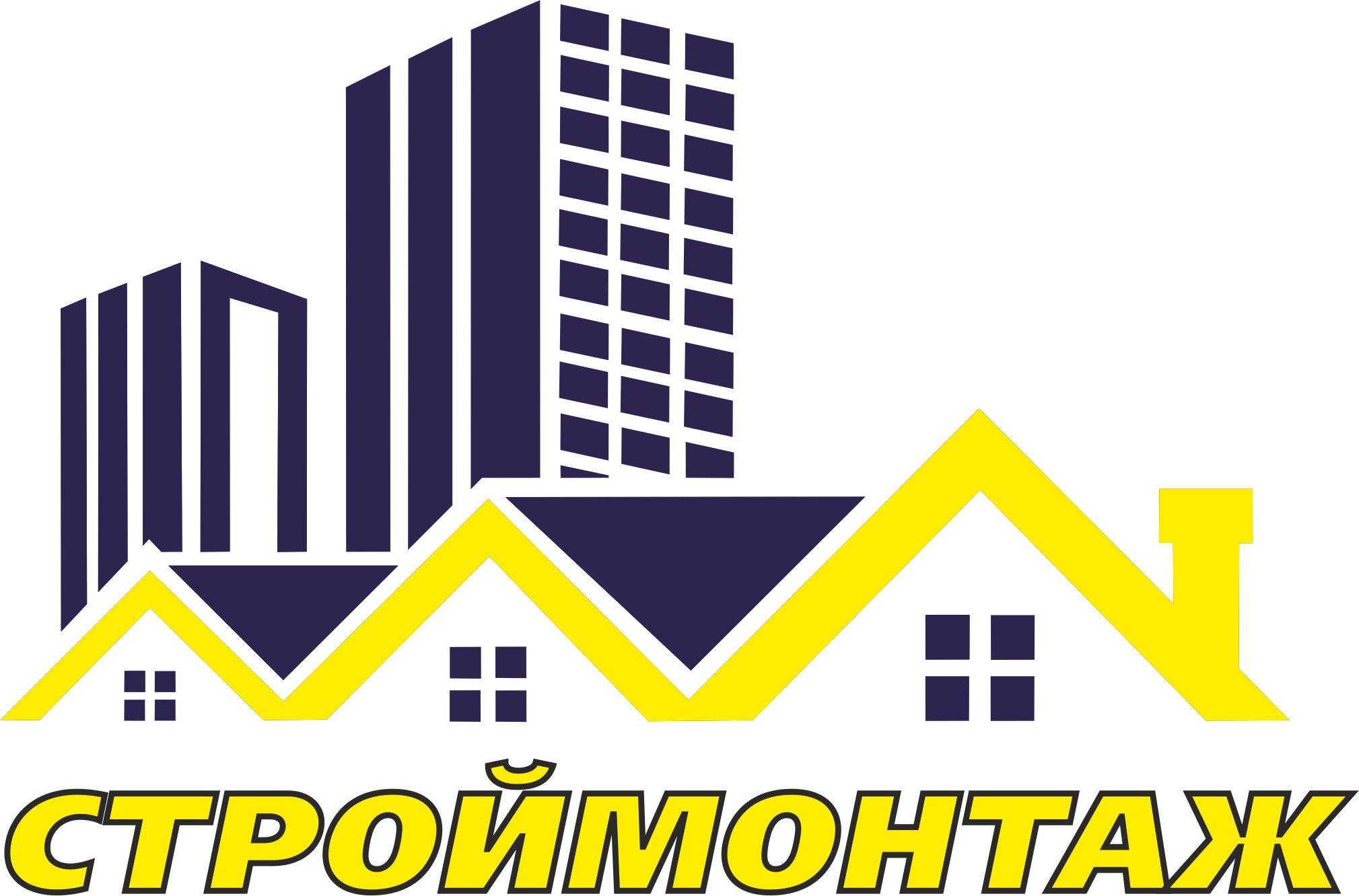 Сайт строймонтаж строительная компания программа для размещения ссылок в интернете