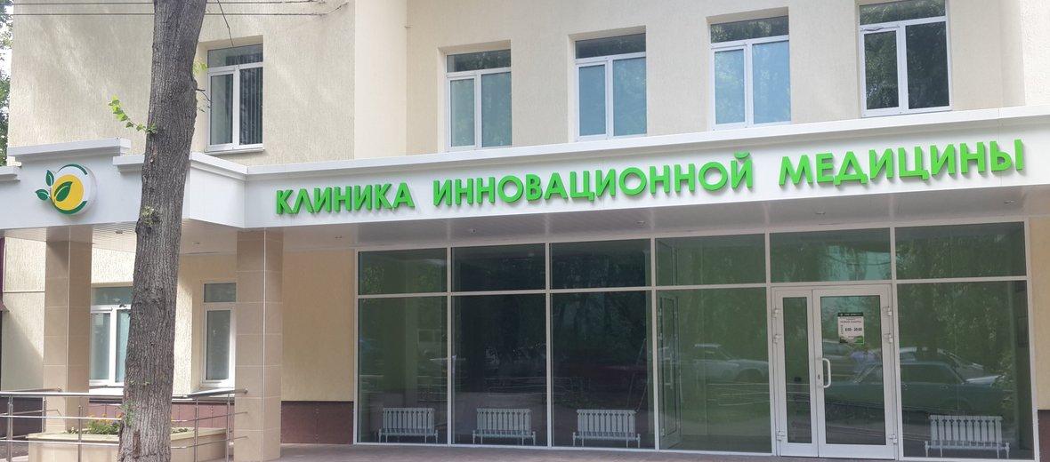 Фотогалерея - Медицинский центр КИМ на улице Васенко