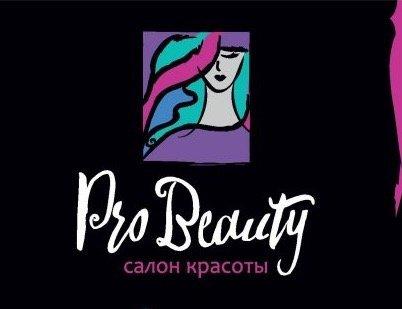фотография Салона красоты PRO BEAUTY на метро Парк Победы