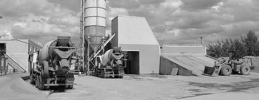 Красноярский бетон завод купить балясины из бетона в новосибирске