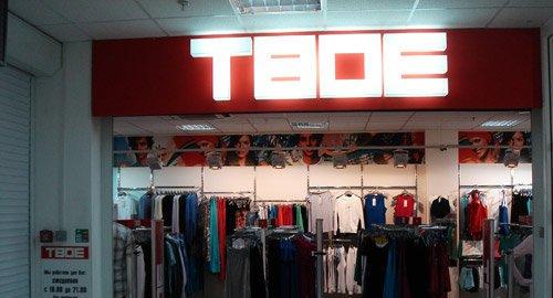 f7f0bac3c8d Магазин одежды ТВОЕ в ТЦ Ереван Плаза - отзывы