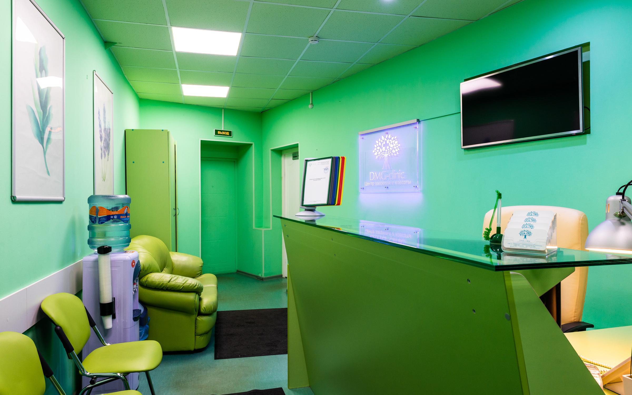 фотография Центра красоты и здоровья DMG-clinic на улице Ленина