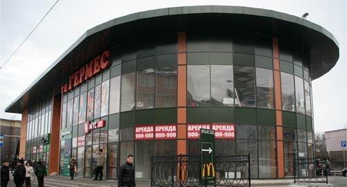 фотография Торгового центра Гермес на Советском проспекте