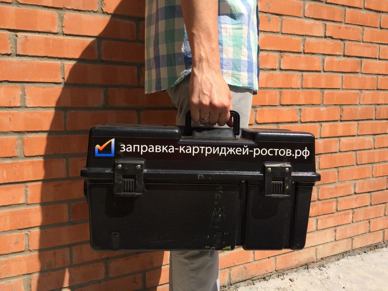 фотография Сервисного центра Александр Принт в Ленинском районе