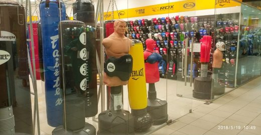 фотография Спортивного магазина Rocky-shop на метро Савёловская